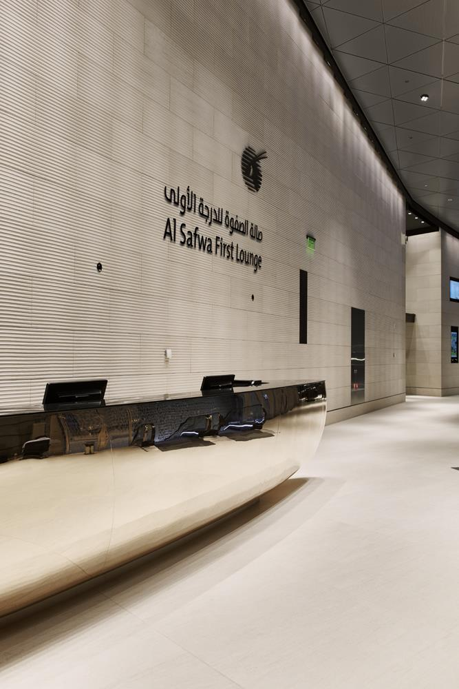 Hamad International Airport: Foto 16