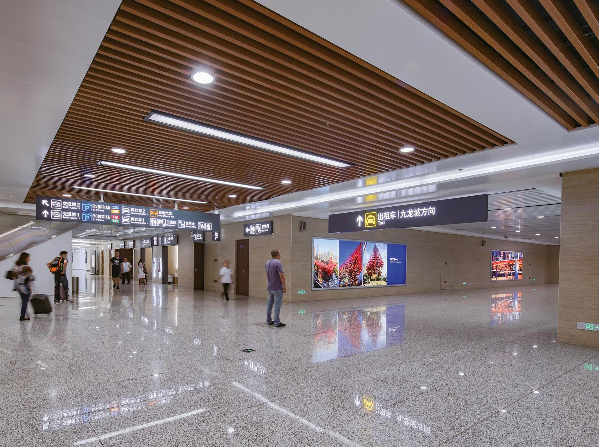 Chongqing West - Railway Station: Foto 1