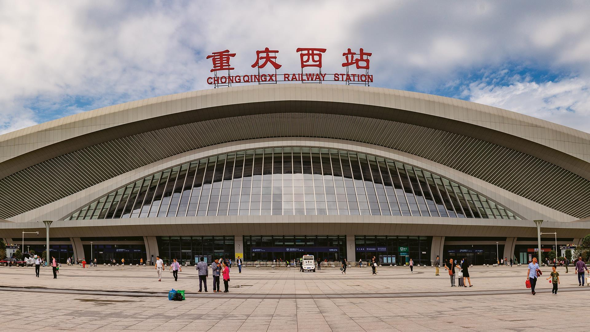 chongqing-west---railway-station
