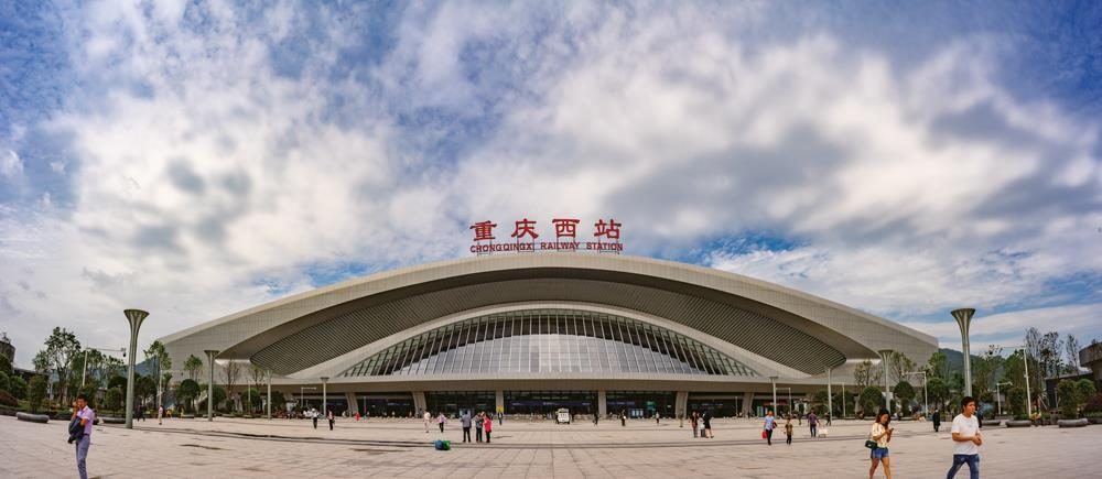 Chongqing West - Railway Station: Foto 5