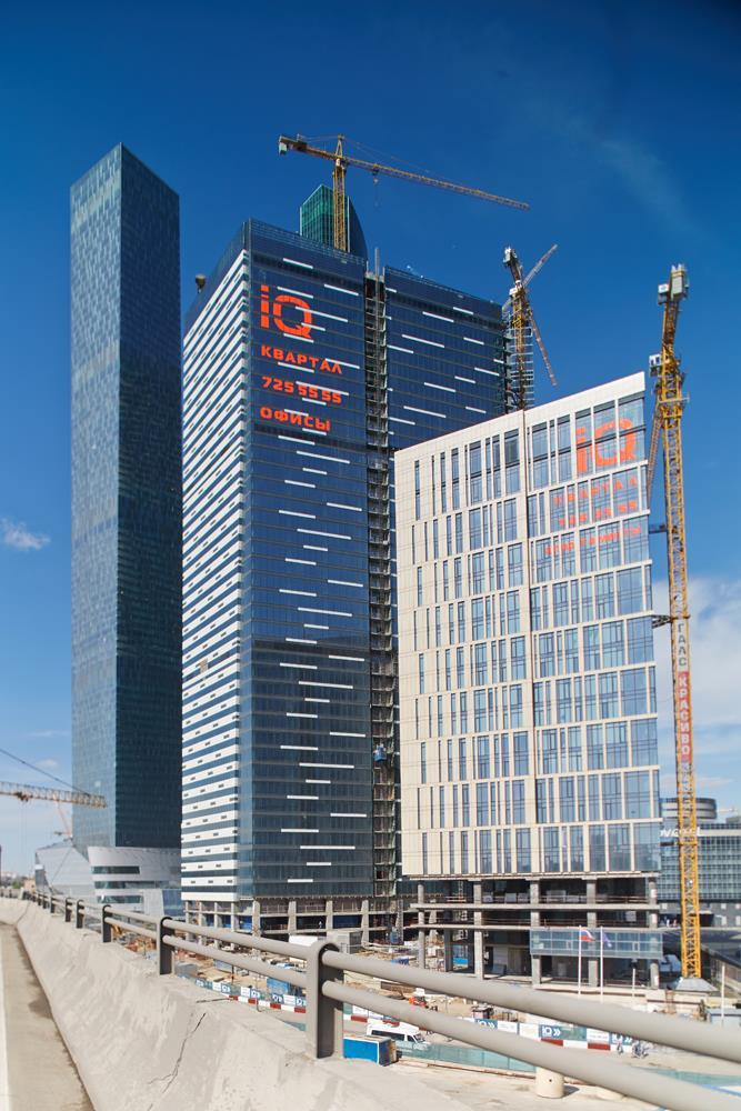 Moscow International Business Center: Foto 10